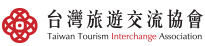 Taiwan Tourism Interchange Association